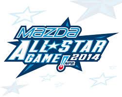 allstar2014.jpg