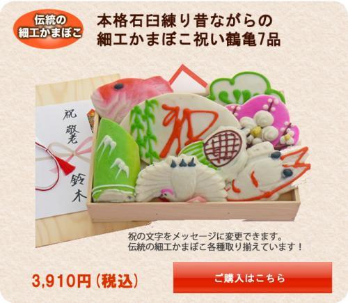 2013keirou_4_convert_20140902133455.jpg