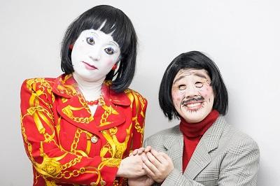 9東京エレキレル連合