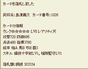 20140510090357c0f.jpg