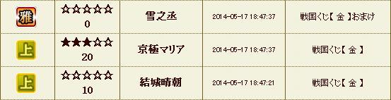 201405191810506c1.jpg