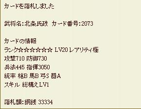 2014060713114502c.jpg