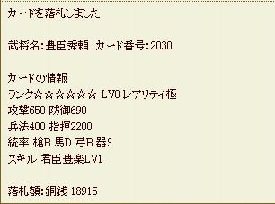 201406071311453ac.jpg