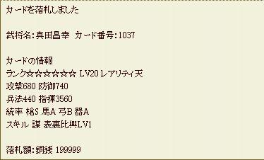 2014061810521633f.jpg