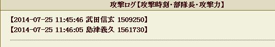20140728090628a24.jpg