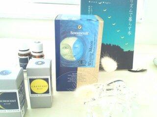 ブログ更新【ラン日和】