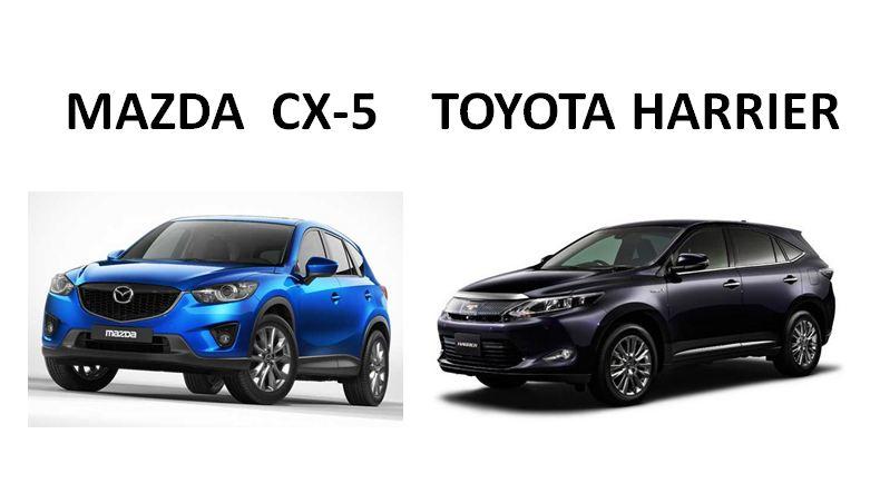 CX-5 ハリアーHV 比較