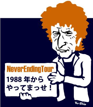 Bob Dylan caricature