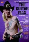 ザ・ギターマン~100万ドルのギタリスト