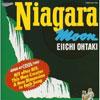 Niagara Moon 30th Anniversary Edition / 大滝詠一