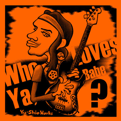 EverydayRock T Shirt Jaco Pastorius caricature