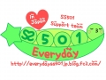 Everyday SS501 STAFF