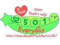 Everyday SS501 STAFF