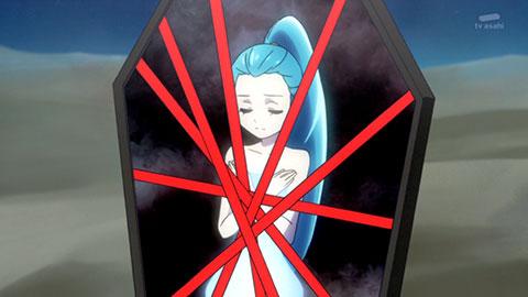 【ハピネスチャージプリキュア!】第13回「強敵登場!キュアフォーチュンVSプリキュアハンター!」