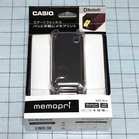 メモプリ MEP-B10