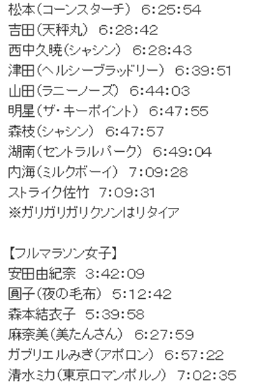 20140306053526f79.png