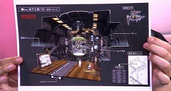 FFXIVNewClass2004003.jpg