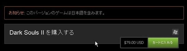 pcds20546.jpg