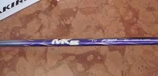 FSP MK5