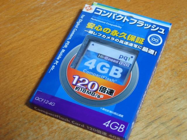 PQI_QCF12-4G_04.jpg