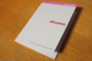 apple_iphone5s_docomo_07.jpg
