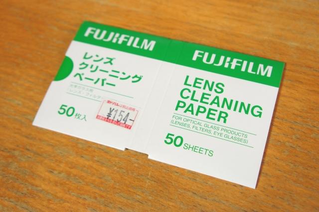 fujifilm_renscleaningpaper_01.jpg