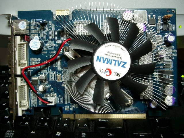 galaxy_geforce7600gsz_012.jpg
