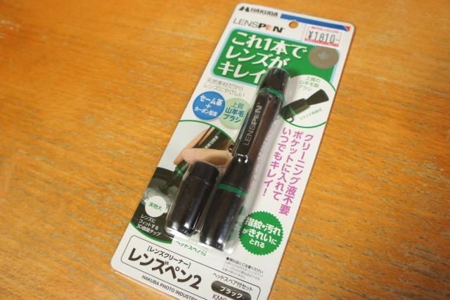 hakuba_renspen_01.jpg