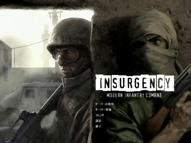 insurgency_beta_00.jpg