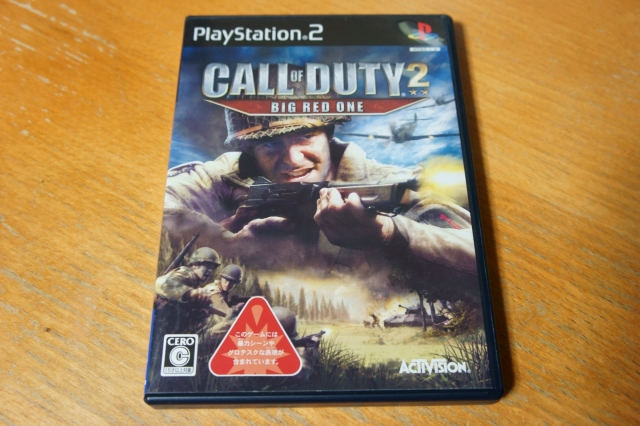 ps2_cod2bro_box_01.jpg