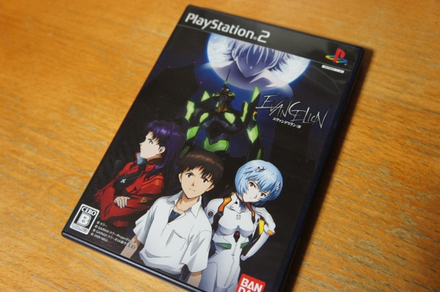 ps2_evajo_box_01.jpg