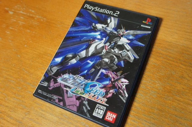 ps2_rengouvszaft_box_01.jpg