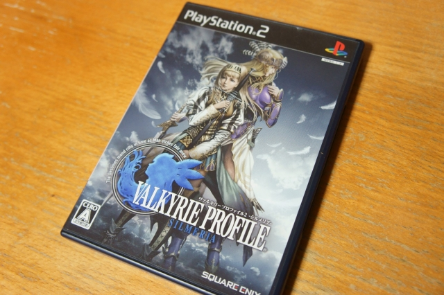 ps2_vp2_box_01.jpg