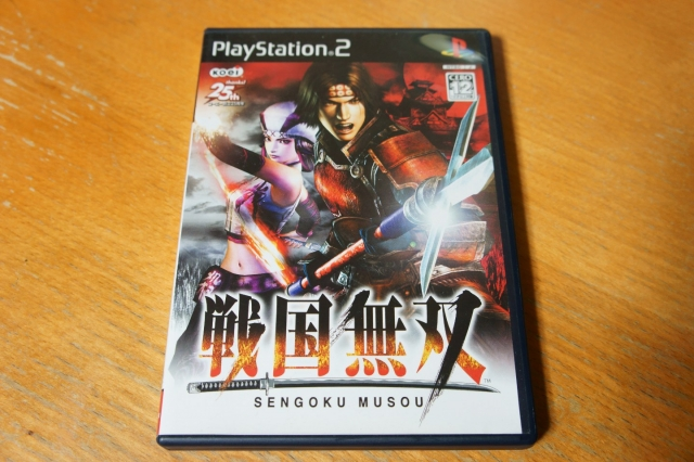 ps2xbox_sengokumusou15.jpg