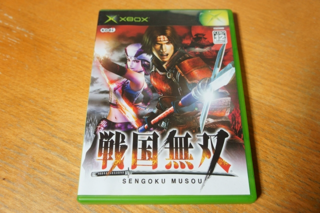 ps2xbox_sengokumusou17.jpg