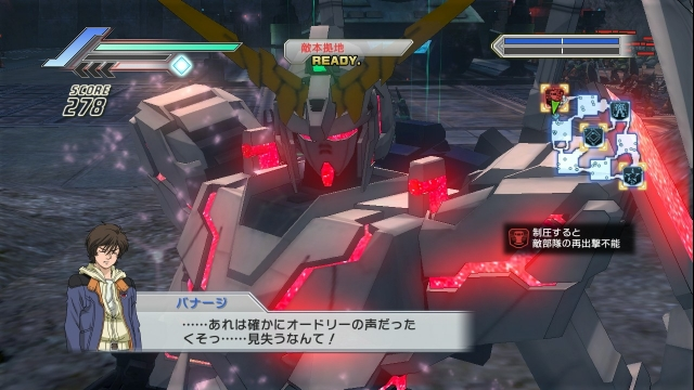 ps3_gundammusou3_01.jpg