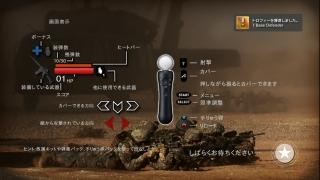 ps3_heavyfire_04.jpg