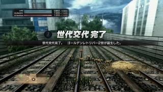 ps3_tokyojungle_02.jpg