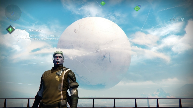 ps4_destiny_cb_09.jpg