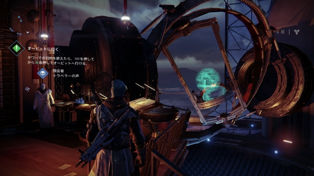 ps4_destiny_cb_19.jpg