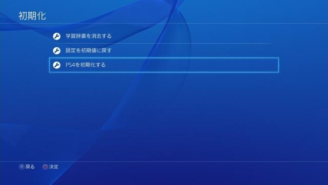 ps4_ssw170_error_06.jpg