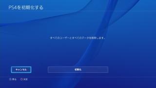 ps4_ssw170_error_09.jpg