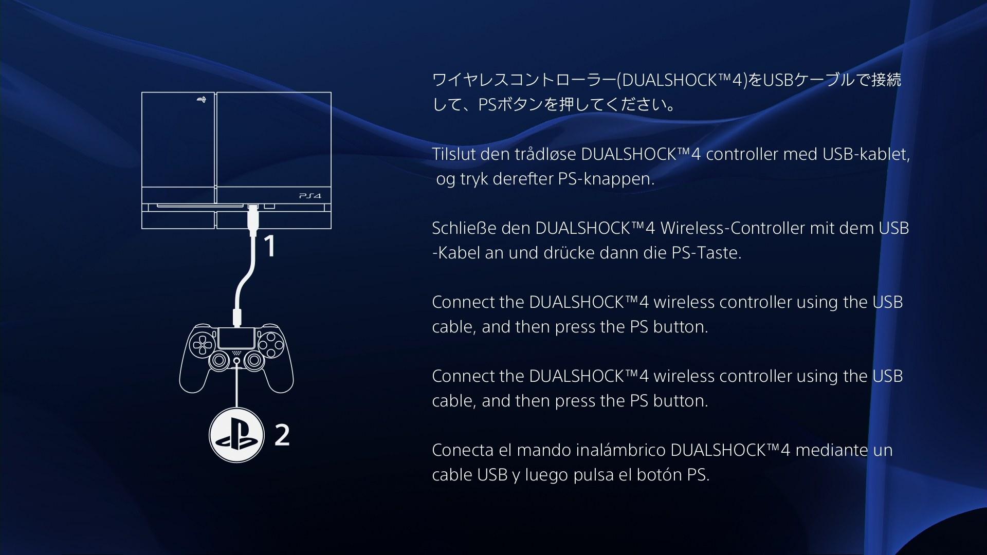 PS4 「エラー CE-34878-0」が発生したので初期化 | 雑雪帳