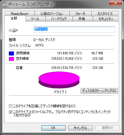 seagate_600ssd_240gb_06.png