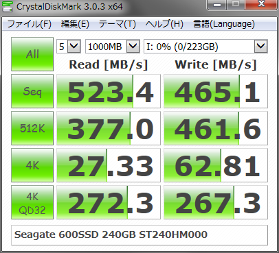 seagate_600ssd_240gb_08.png