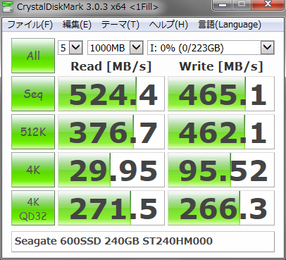 seagate_600ssd_240gb_10.png