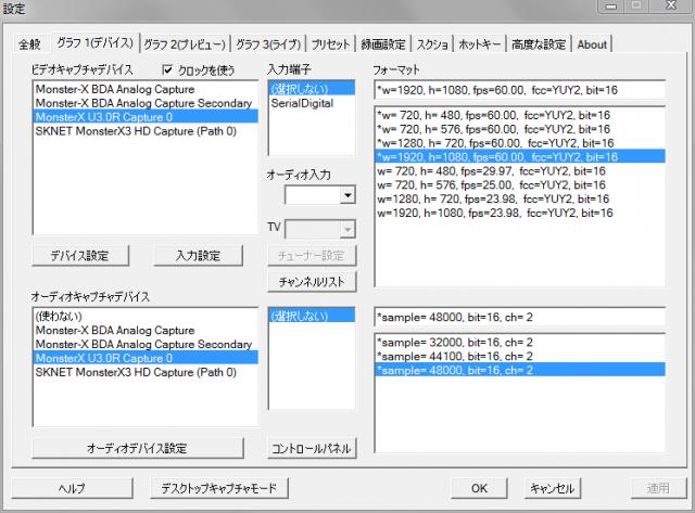 sknet_monsterx_u30r_18.png