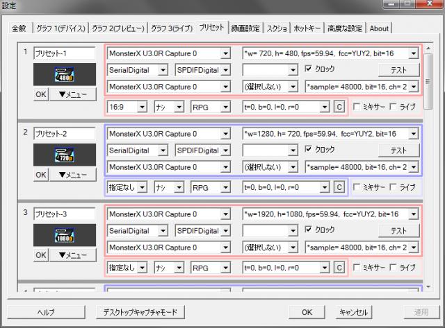 sknet_monsterx_u30r_20.png