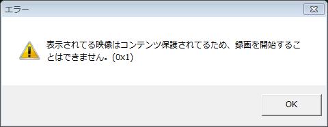 sknet_monsterx_u30r_27.png