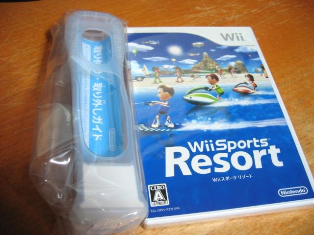 wii_wiisportsresort_box_02.jpg